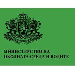 Министерство на околната среда